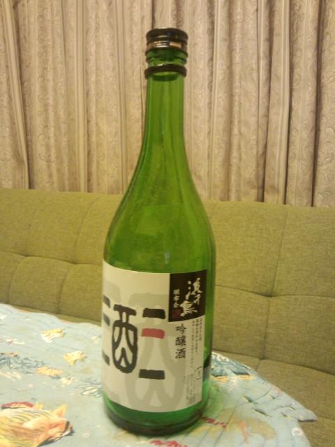浜千鳥頒布会「吟醸酒」